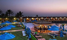 Dubai Marine Beach Resort